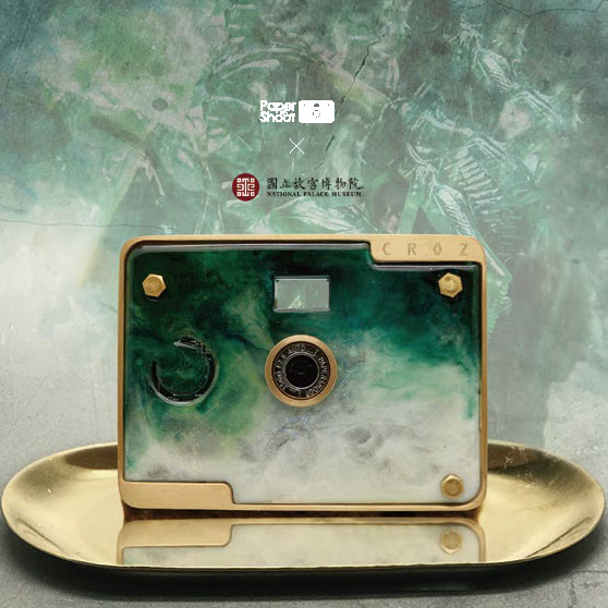 JADEITE CABBAGE CAMERA
